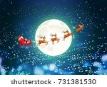 merry christmas and happy new... | Shutterstock .eps vector #731381530