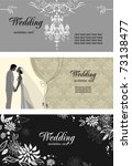three wedding cards  with space ... | Shutterstock .eps vector #73138477