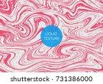 vector liquid texture. grunge... | Shutterstock .eps vector #731386000
