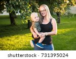 mother and child concept photo. ... | Shutterstock . vector #731395024