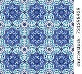 gorgeous seamless pattern white ... | Shutterstock .eps vector #731398429