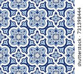 gorgeous seamless pattern white ... | Shutterstock .eps vector #731398444