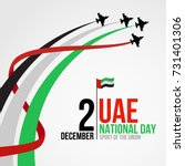 united arab emirates national... | Shutterstock .eps vector #731401306