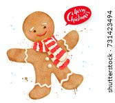 christmas watercolor... | Shutterstock . vector #731423494