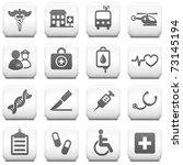medical icon on square black... | Shutterstock .eps vector #73145194