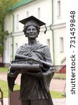 Small photo of Sculpture of a student in the territory of Polotsk State University