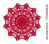 mandala  highly detailed vector ... | Shutterstock .eps vector #731464810