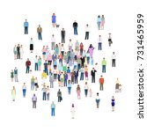 crowd of people  detailed... | Shutterstock .eps vector #731465959