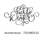 hello winter handlettering... | Shutterstock .eps vector #731480113