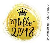 vector hand drawn happy 2018...   Shutterstock .eps vector #731484070