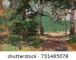 landscape painting showing road ... | Shutterstock . vector #731485078
