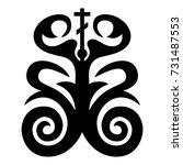 ossetian ornament. ornamental... | Shutterstock .eps vector #731487553