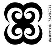 ossetian ornament. ornamental... | Shutterstock .eps vector #731487766