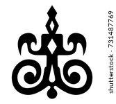 ossetian ornament. ornamental... | Shutterstock .eps vector #731487769
