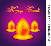 happy diwali | Shutterstock .eps vector #731489068