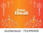 elegant greetings vector... | Shutterstock .eps vector #731490400