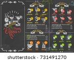 restaurant menu beverage drink... | Shutterstock .eps vector #731491270
