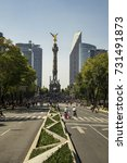 mexico  mexico city  15 january ... | Shutterstock . vector #731491873