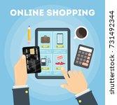 online shopping illustration.... | Shutterstock . vector #731492344