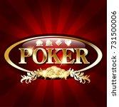 poker gold banner   Shutterstock . vector #731500006