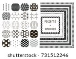 collection of 20 black... | Shutterstock .eps vector #731512246