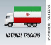 symbol of national delivery... | Shutterstock .eps vector #731512708