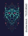 wolf | Shutterstock .eps vector #731518060