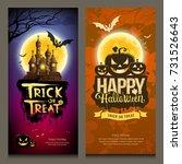 happy halloween collections... | Shutterstock .eps vector #731526643