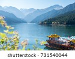 tianchi lake  heaven lake  in... | Shutterstock . vector #731540044