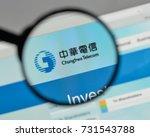 milan  italy   august 10  2017  ...   Shutterstock . vector #731543788