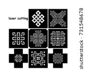 laser cutting set. black and... | Shutterstock .eps vector #731548678