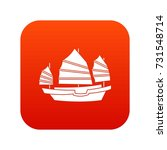 junk boat icon digital red for... | Shutterstock .eps vector #731548714