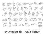 set of various hand gestures ... | Shutterstock .eps vector #731548804