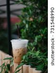 iced coffee with natural...   Shutterstock . vector #731548990