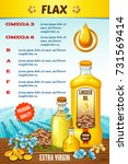 infographic linseed oil ... | Shutterstock .eps vector #731569414