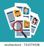 we are hiring business concept  | Shutterstock .eps vector #731574538