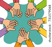 human hands clapping ovation... | Shutterstock .eps vector #731579068