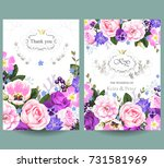 set of wedding invitation | Shutterstock .eps vector #731581969