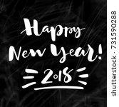 chalk lettering happy new year... | Shutterstock .eps vector #731590288