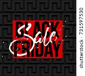abstract vector black friday... | Shutterstock .eps vector #731597530