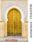 Small photo of Traditional Moroccan entry door. Fes. Morocco