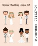 hipster wedding couple set ... | Shutterstock .eps vector #731627404