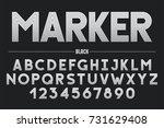 retro futuristic bold... | Shutterstock .eps vector #731629408