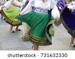 Woman Dancing Wearing Traditional Folk - Fine Art prints