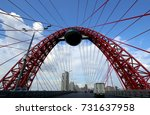 zhivopisny bridge is a cable... | Shutterstock . vector #731637958