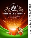 christmas greeting card or... | Shutterstock .eps vector #731649484