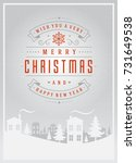 christmas greeting card or... | Shutterstock .eps vector #731649538