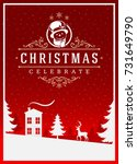 christmas greeting card or... | Shutterstock .eps vector #731649790