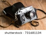 old photographic equipment | Shutterstock . vector #731681134