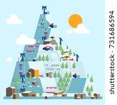 mountain illustration  ski... | Shutterstock .eps vector #731686594